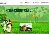Kisan Credit Card मोबाइल के जरिये बनवा सकते है ये है तरीका