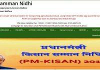Pm Kisan -Pradhan Mantri Kisan Samman Nidhi Yojana